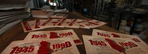 SHQIPERIA 1945-1990: JETA, ORGANIZIMI DHE SHOQERIA